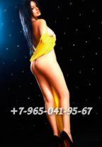 VIP Lebanese Girl Habiba +79650419567 Dubai escort