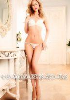 Anika +79052733043 Dubai escort