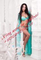 Young Estonian Girl Nita +971544202381 Dubai escort