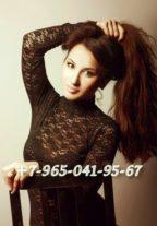 British Viktoria +79650419567 Dubai escort