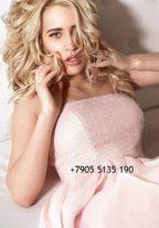 Lebanese Model Rona GFE +79055135190 Dubai escort
