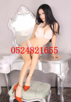 Japanese Eunice Erotic Massage Incall Outcall +971524821655 Dubai escort