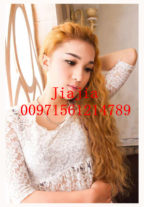 Exotic Asian Model Jiajia +971561214789 Dubai escort