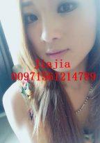Exotic Asian Model Jiajia +971561214789 Dubai escort